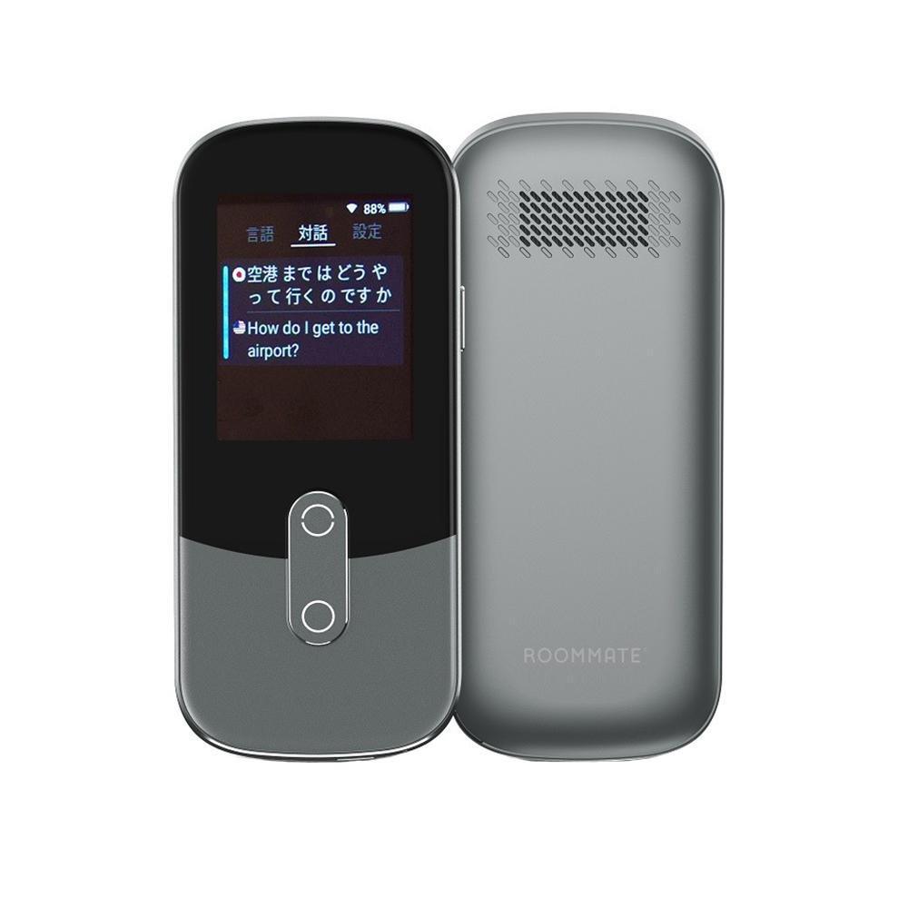 ROOMMATE 音声翻訳機 UNITE RM-73SK メーカ直送品  代引き不可/同梱不可