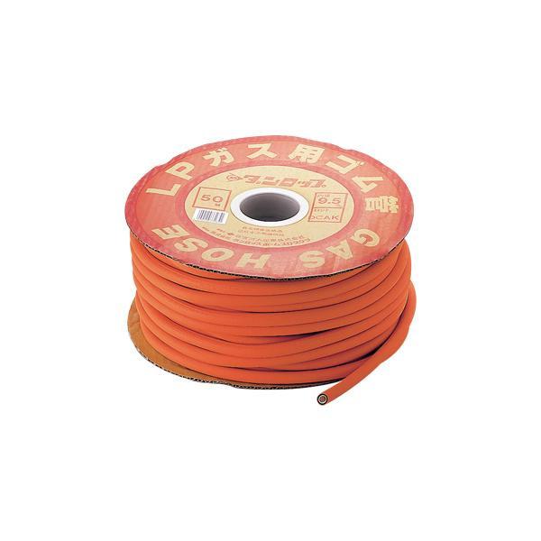 ガスホースプロパンガス用 9.5mm(1巻50m) 006059-001 メーカ直送品  代引き不可/同梱不可