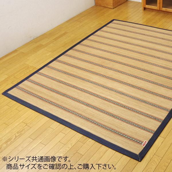 竹カーペット 『DXヴィンテージ』 190×190cm 5350670 メーカ直送品  代引き不可/同梱不可