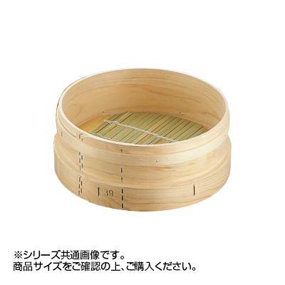 料理鍋用和セイロ 36cm用 014014-004 メーカ直送品  代引き不可/同梱不可