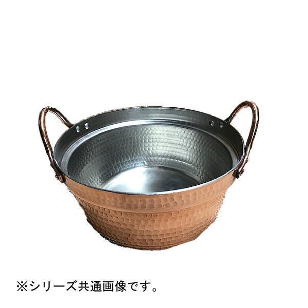 中村銅器製作所 銅製 段付鍋 30cm メーカ直送品  代引き不可/同梱不可