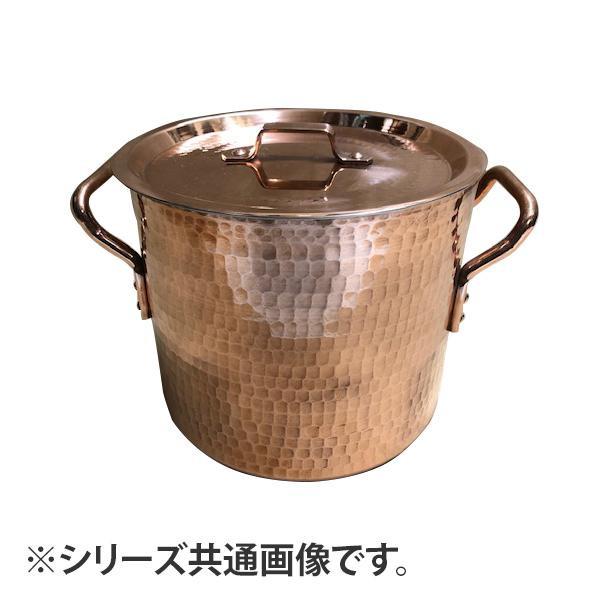 中村銅器製作所 銅製 寸胴鍋 24cm メーカ直送品  代引き不可/同梱不可