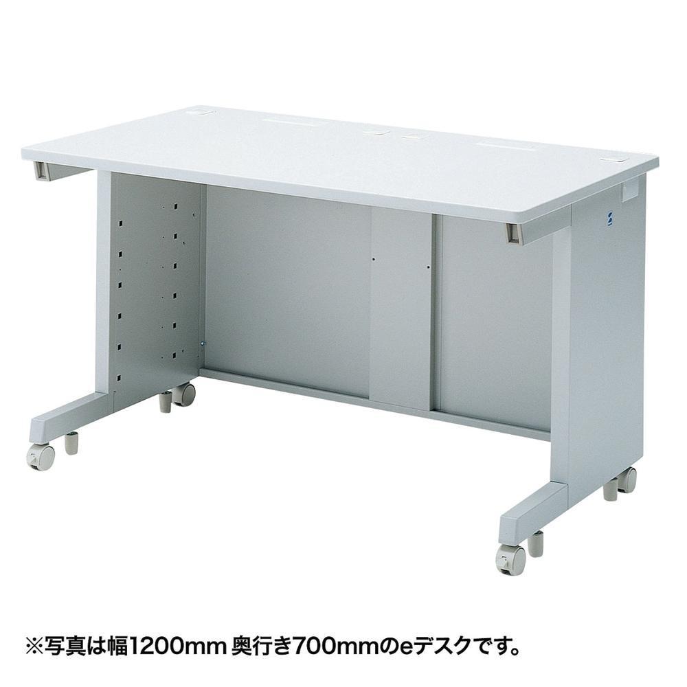 サンワサプライ eデスク(Sタイプ) ED-SK12080N メーカ直送品  代引き不可/同梱不可