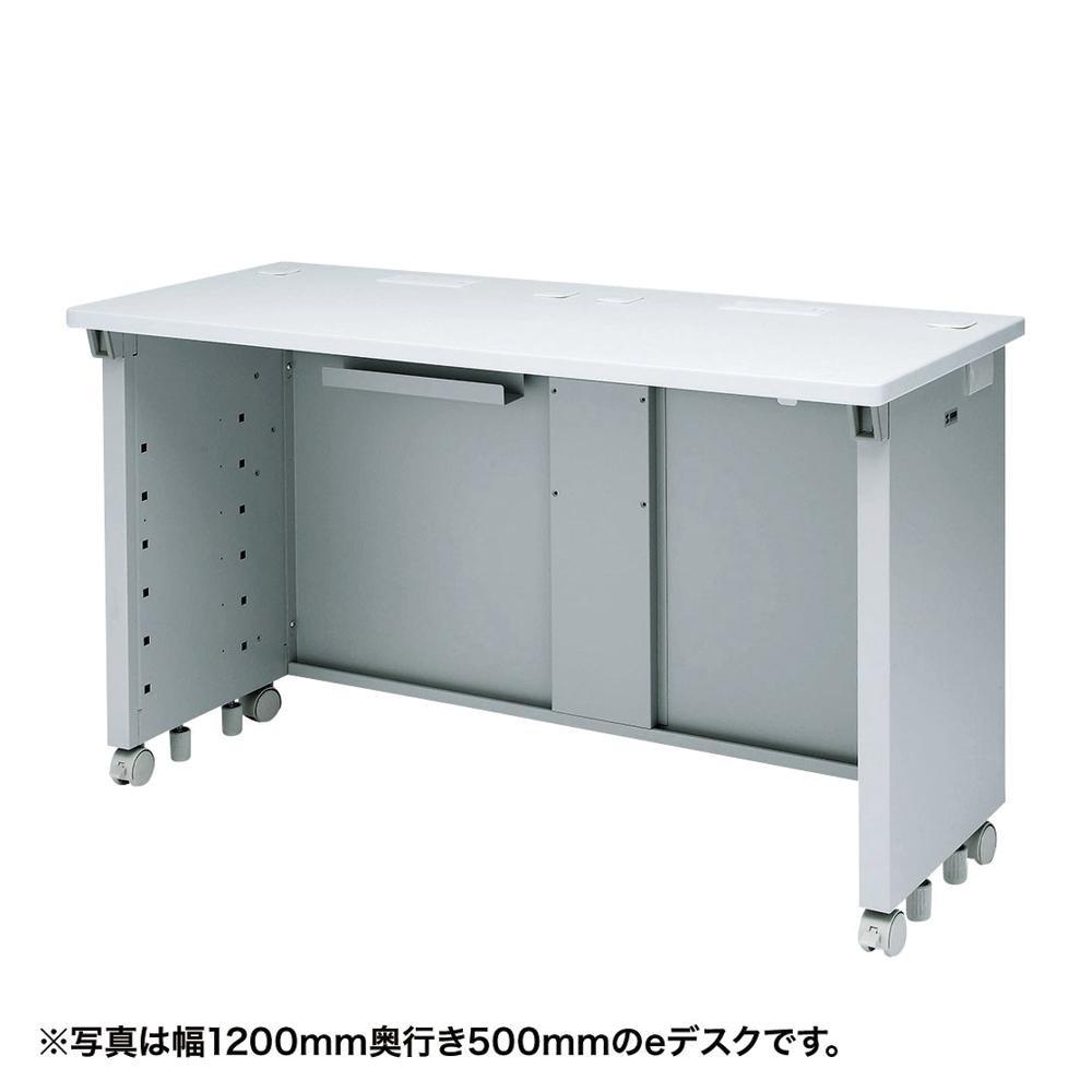 サンワサプライ eデスク(Sタイプ) ED-SK13050N メーカ直送品  代引き不可/同梱不可
