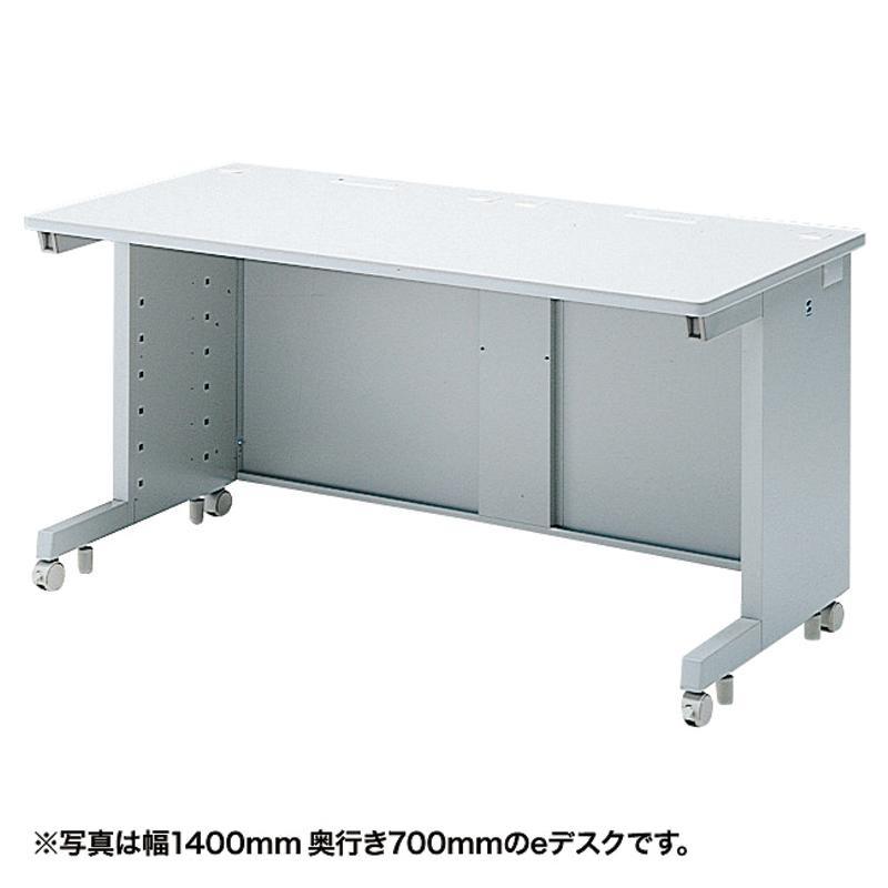 サンワサプライ eデスク(Sタイプ) ED-SK13575N メーカ直送品  代引き不可/同梱不可