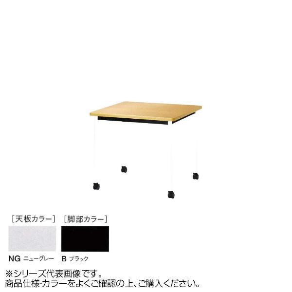 ニシキ工業 ATB MEETING TABLE テーブル 脚部/ブラック・天板/ニューグレー・ATB-B1890KC-NG メーカ直送品  代引き不可/同梱不可