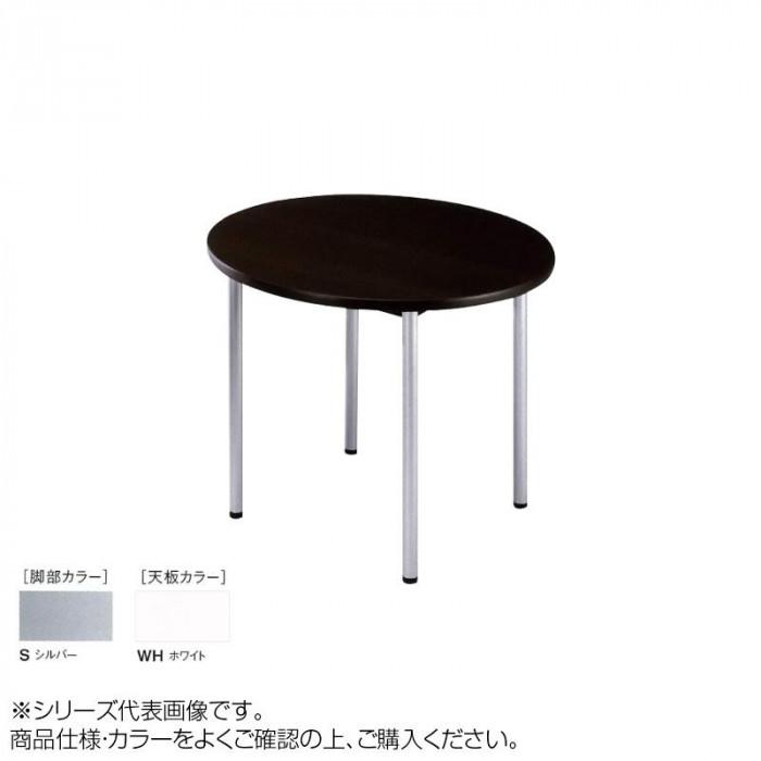 ニシキ工業 ATB MEETING TABLE テーブル 脚部/シルバー・天板/ホワイト・ATB-S1000RC-WH メーカ直送品  代引き不可/同梱不可