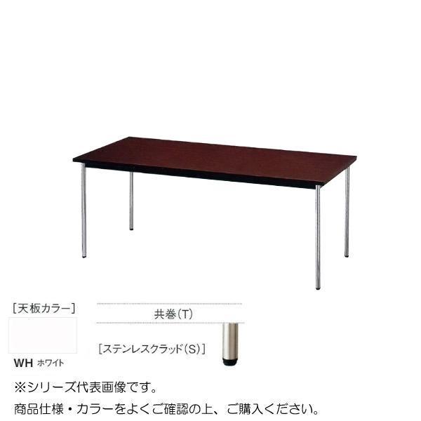 ニシキ工業 AK MEETING TABLE テーブル 天板/ホワイト・AK-1860TS-WH メーカ直送品  代引き不可/同梱不可