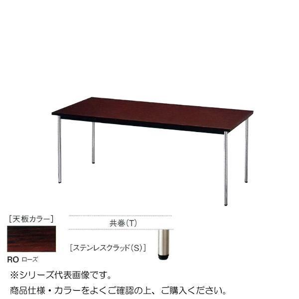 ニシキ工業 AK MEETING TABLE テーブル 天板/ローズ・AK-1875TS-RO メーカ直送品  代引き不可/同梱不可