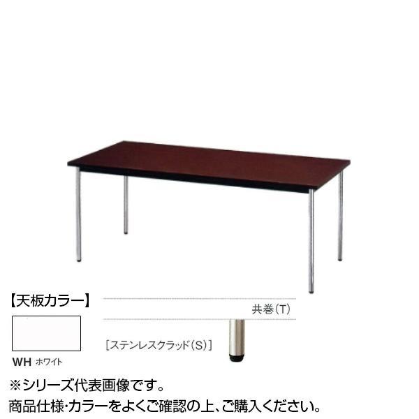 ニシキ工業 AK MEETING TABLE テーブル 天板/ホワイト・AK-1890TS-WH メーカ直送品  代引き不可/同梱不可