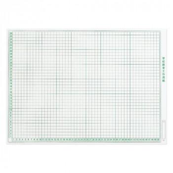工作用紙 NO.L11 4ツ切用 200セット コ-L11 メーカ直送品  代引き不可/同梱不可