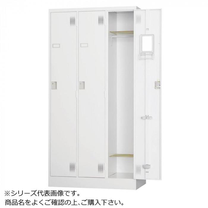 豊國工業 スタンダードロッカー3人用(内筒交換錠) TLK-N3 CN-85色(ホワイトグレー) メーカ直送品  代引き不可/同梱不可