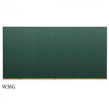 馬印 木製黒板(壁掛) グリーン W1800×H900 W36G メーカ直送品  代引き不可/同梱不可