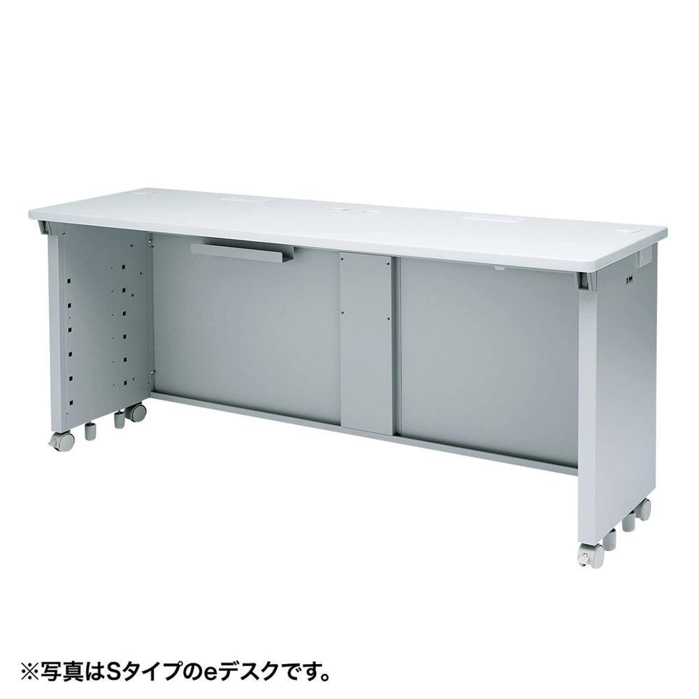 サンワサプライ eデスク(Wタイプ) ED-WK16050N メーカ直送品  代引き不可/同梱不可