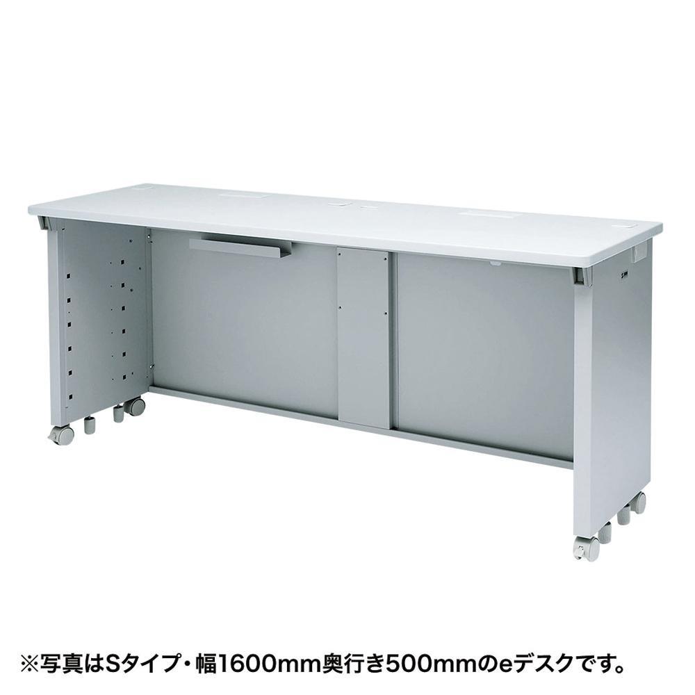 サンワサプライ eデスク(Wタイプ) ED-WK16550N メーカ直送品  代引き不可/同梱不可