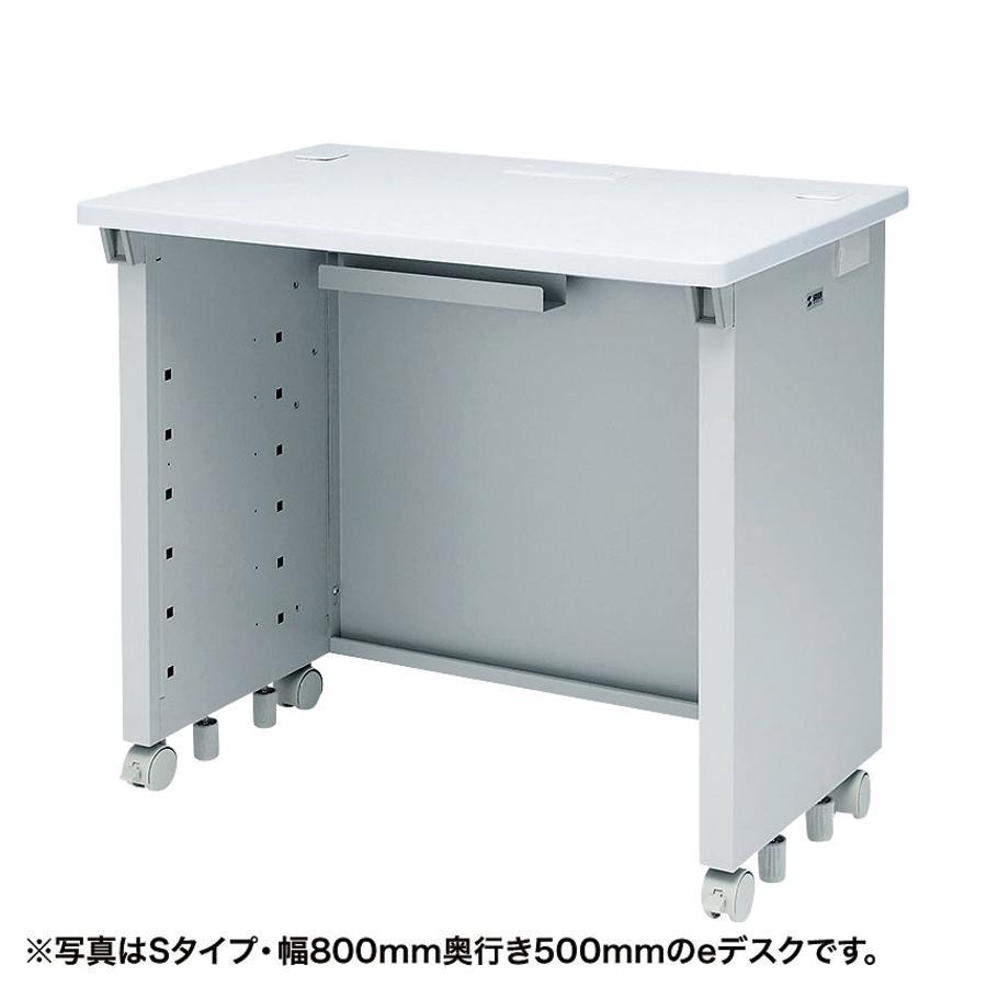 サンワサプライ eデスク(Wタイプ) ED-WK7050N メーカ直送品  代引き不可/同梱不可