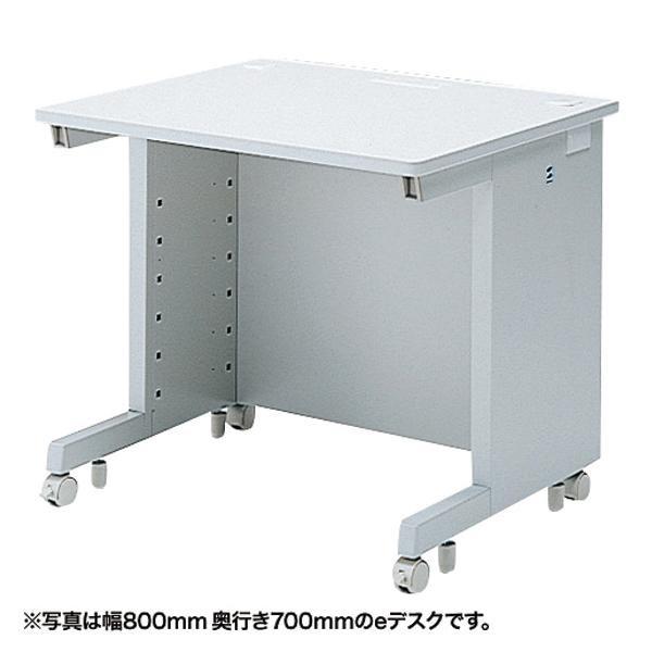 サンワサプライ eデスク(Wタイプ) ED-WK7565N メーカ直送品  代引き不可/同梱不可
