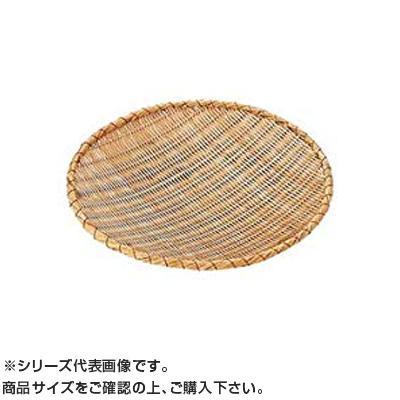 竹製タメザル 54cm 039067 メーカ直送品  代引き不可/同梱不可