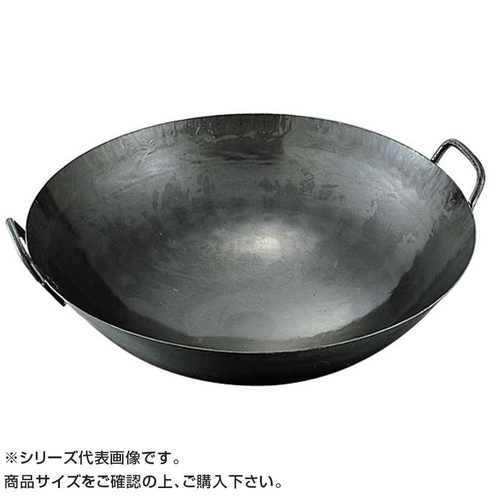 神田鉄鍋 鉄プレス両手中華鍋 54cm 001314 メーカ直送品  代引き不可/同梱不可