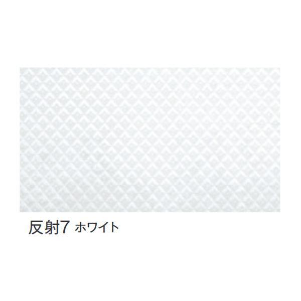 富双合成 テーブルクロス 約0.15mm厚×120cm幅×30m巻 反射No.7 ホワイト メーカ直送品  代引き不可/同梱不可