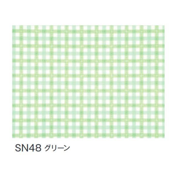 富双合成 テーブルクロス スナッキークロス 約120cm幅×20m巻 SN48 グリーン メーカ直送品  代引き不可/同梱不可