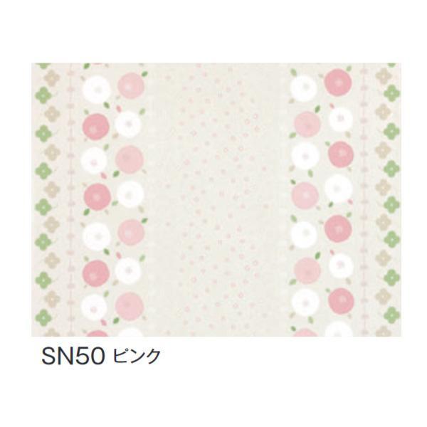 富双合成 テーブルクロス スナッキークロス 約120cm幅×20m巻 SN50 ピンク メーカ直送品  代引き不可/同梱不可