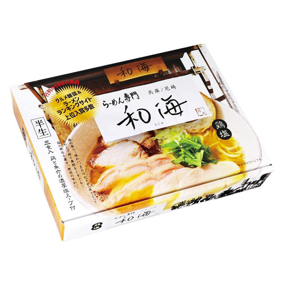 銘店ラーメンシリーズ 尼崎ラーメン 和海 3人前 18セット PB-152 メーカ直送品  代引き不可/同梱不可