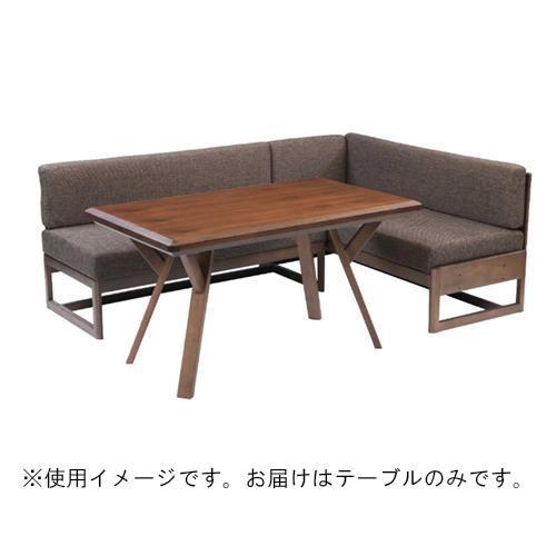 こたつテーブル LDビートル 120(BR) Q123 メーカ直送品  代引き不可/同梱不可