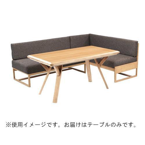 こたつテーブル LDビートル 120(NA) Q122 メーカ直送品  代引き不可/同梱不可