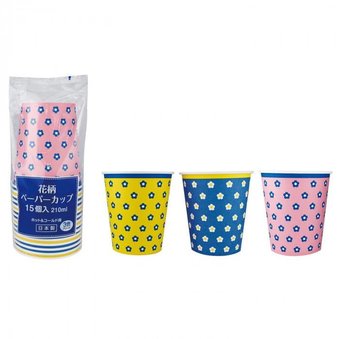 アートナップ 花柄ペーパーカップ 15個×120 HG-41 メーカ直送品  代引き不可/同梱不可