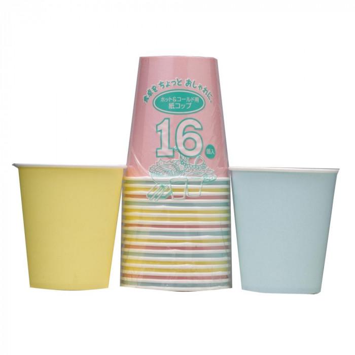 アートナップ カラーコレクション ペーパーカップ 16個×120 CC-41 メーカ直送品  代引き不可/同梱不可