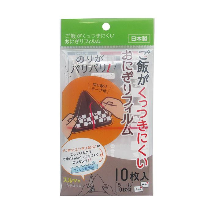 アートナップ ご飯がくっつきにくいおにぎりフィルム 10枚×120 AL-160 メーカ直送品  代引き不可/同梱不可