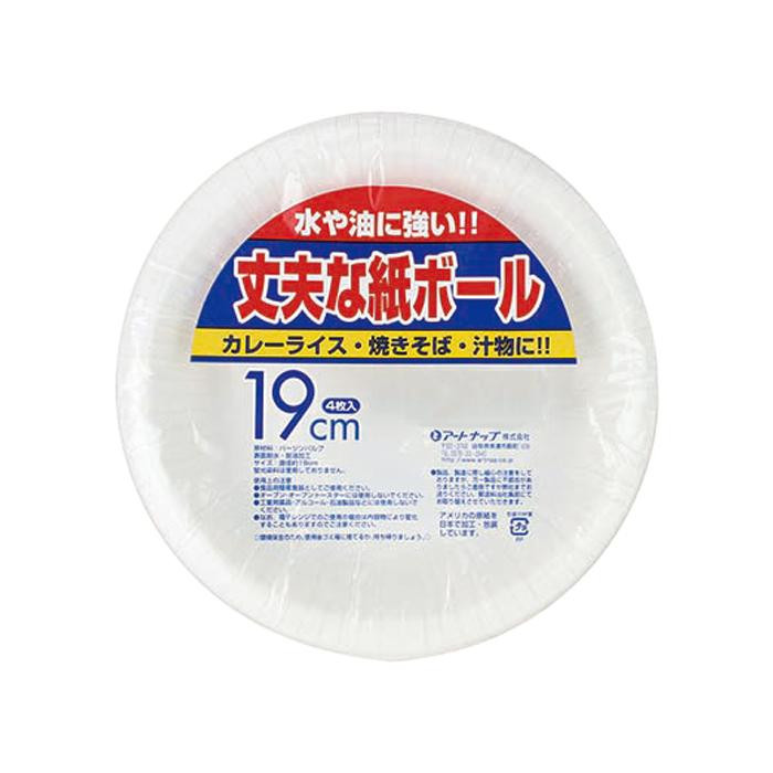 アートナップ WB丈夫な紙ボール 19cm 4枚×120 WB-35 メーカ直送品  代引き不可/同梱不可