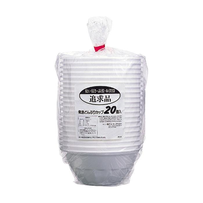 アートナップ 追求品 発泡どんぶりカップ 660ml 20個×30 PS-04 メーカ直送品  代引き不可/同梱不可