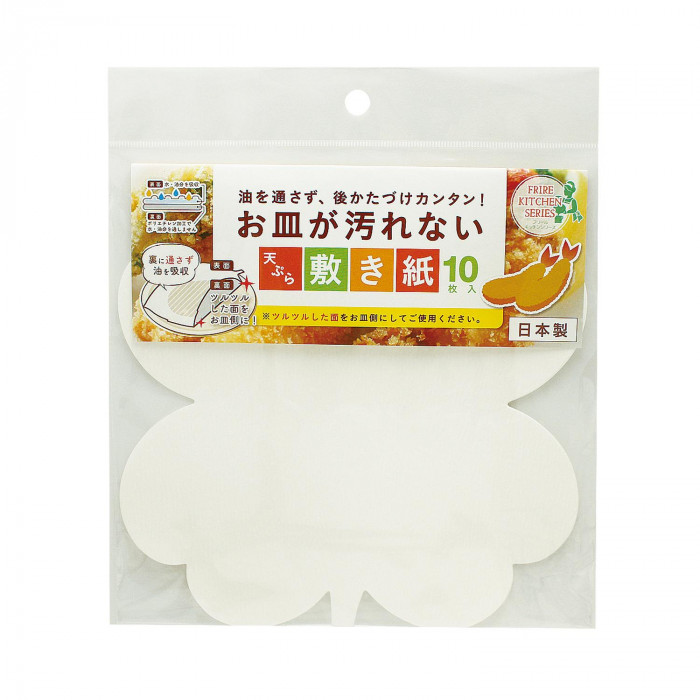 アートナップ お皿が汚れない天ぷら敷き紙 クローバー型 10枚×120 FK-16 メーカ直送品  代引き不可/同梱不可