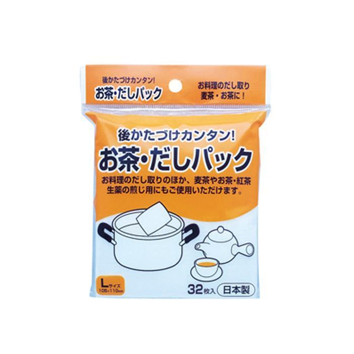 アートナップ お茶・だしパック L 32枚×144 KS-004 メーカ直送品  代引き不可/同梱不可
