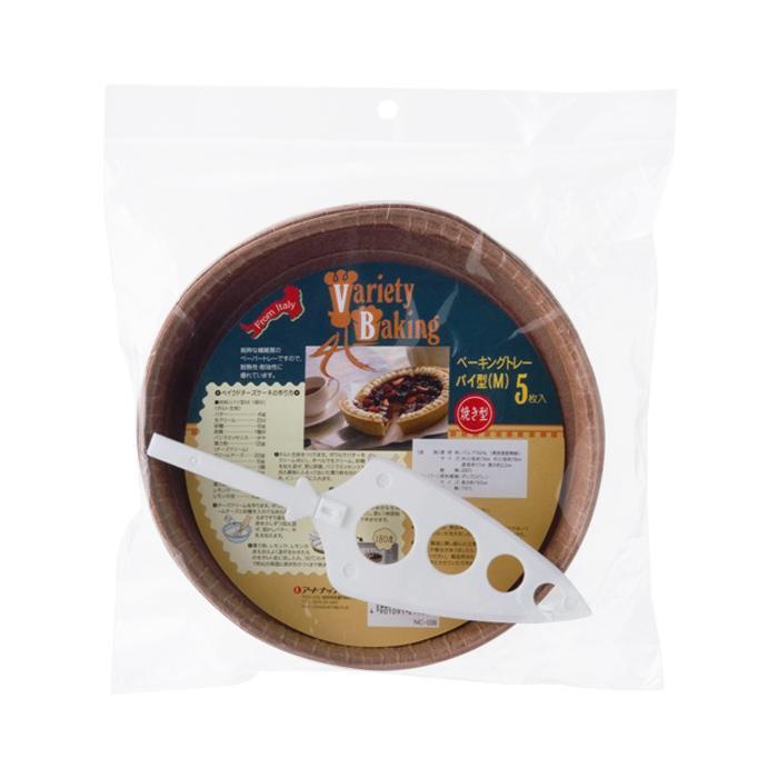 アートナップ ベーキングトレー パイ型(M) 5枚×50 NC-038 メーカ直送品  代引き不可/同梱不可