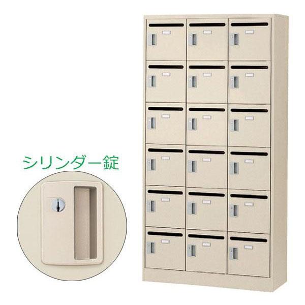SEIKO FAMILY(生興) 18人用メールボックス(シリンダー錠) SLC-18TP(47118) 代引き不可/同梱不可