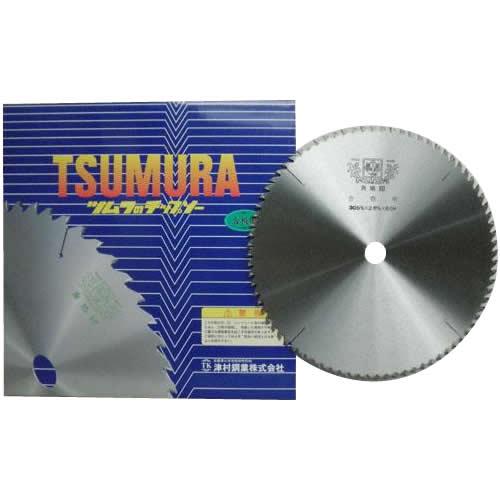 ツムラ 木工・合板用電動工具用チップソー(外径:305mm 80P) メーカ直送品  代引き不可/同梱不可
