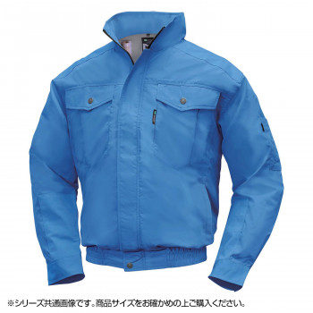 NA-1111 Nクールウェア (服 2L) ブルー チタン エリポケ 8211851 メーカ直送品  代引き不可/同梱不可