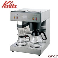 Kalita(カリタ) 業務用コーヒーマシン KW-17 62053 メーカ直送品  代引き不可/同梱不可