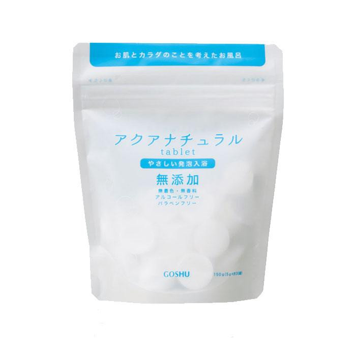 五洲薬品 入浴用化粧品 やさしい発泡入浴 アクアナチュラル タブレット 無添加 150g(約6回分)×48袋 メーカ直送品  代引き不可/同梱不可
