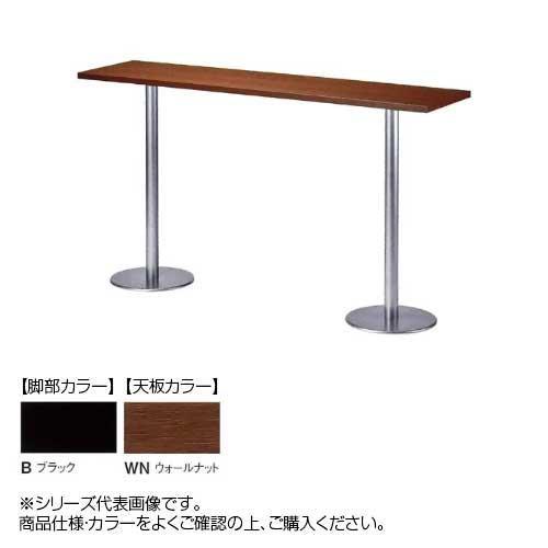 ニシキ工業 RNM AMENITY REFRESH テーブル 脚部/ブラック・天板/ウォールナット・RNM-B0606KH-WN メーカ直送品  代引き不可/同梱不可