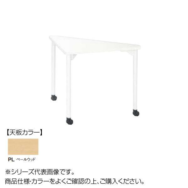 ニシキ工業 EDL EDUCATION FACILITIES テーブル 天板/ペールウッド・EDL-1160TM-PL メーカ直送品  代引き不可/同梱不可