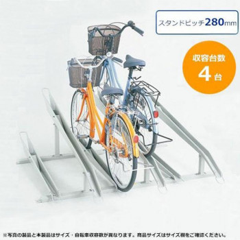 ダイケン 自転車ラック サイクルスタンド KS-C284 4台用 代引き不可/同梱不可