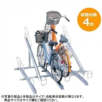ダイケン 自転車ラック サイクルスタンド KS-F284 4台用 代引き不可/同梱不可