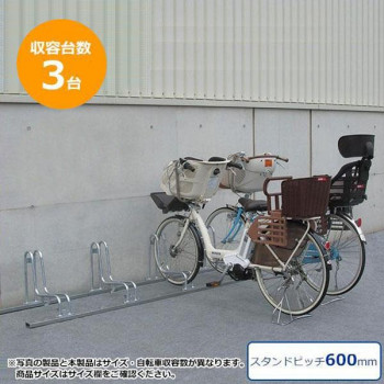 ダイケン 自転車ラック サイクルスタンド CS-GL3 3台用 代引き不可/同梱不可