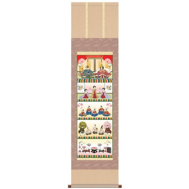 井川洋光 掛軸(尺三) 「五段飾り雛」 13500 代引き不可/同梱不可