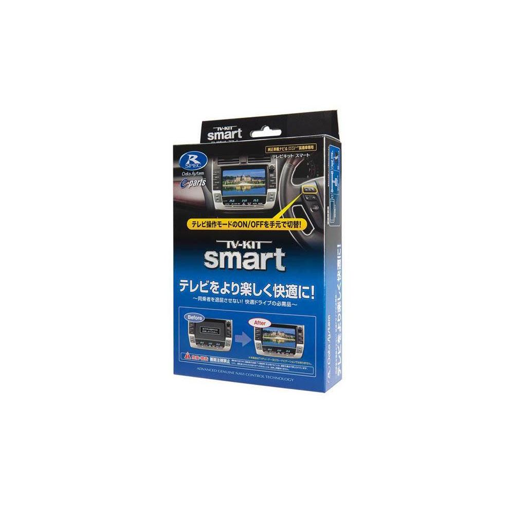 データシステム テレビキット(スマート) TTV164S 適合車種:トヨタDOP2016年モデル メーカ直送品  代引き不可/同梱不可