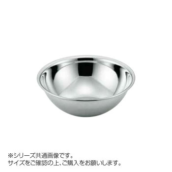 MARUTAMA 玉虎堂 ミキシングボール(モリブデン) 45.5cm 512 メーカ直送品  代引き不可/同梱不可